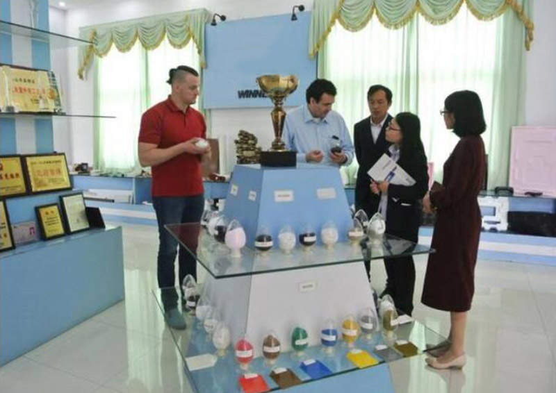 Battery Raw Material Showroom