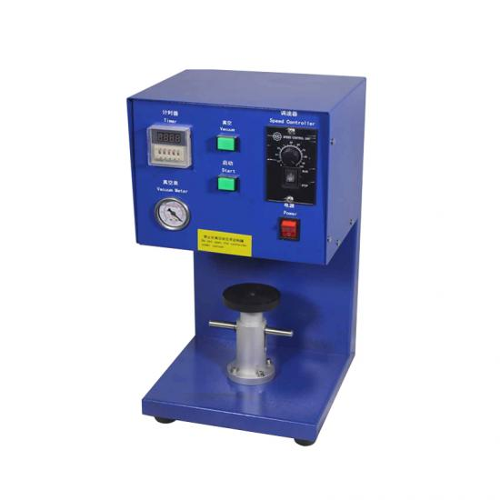 Lab Small Vacuum Mixing Machine