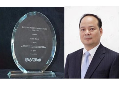CATL Founder Was Awarded Lifetime Achivevement Award in Lithium ion Industry