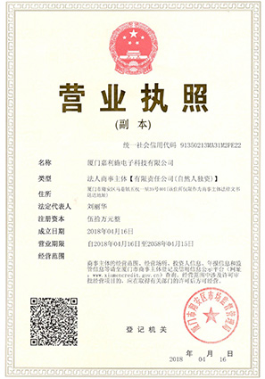 AOT Business Registration Certificate